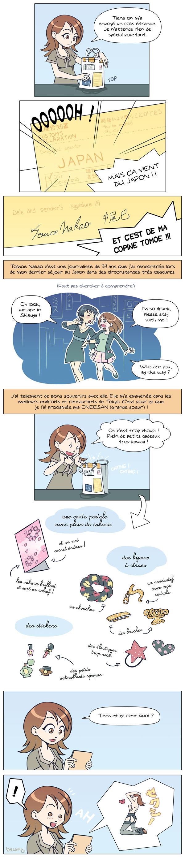 Si je ne vais pas au Japon...