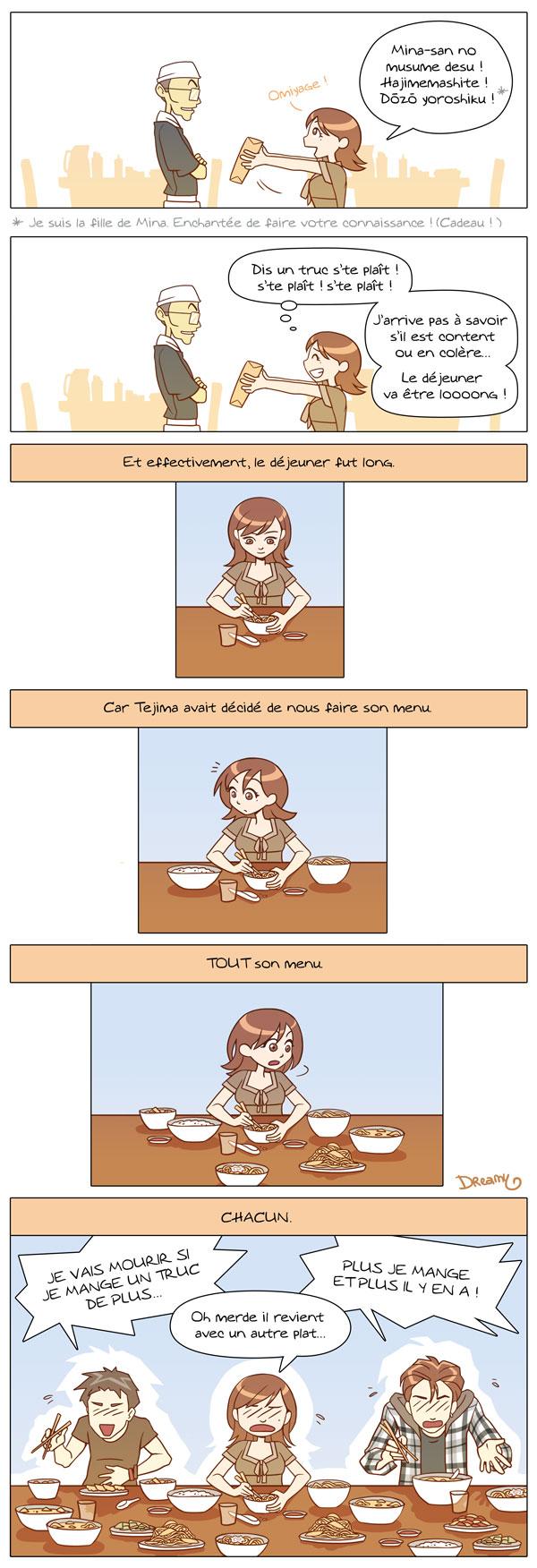 Tejima-san (2/2)