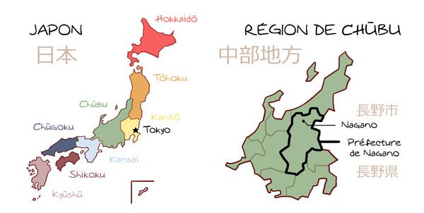 Nagano (1)