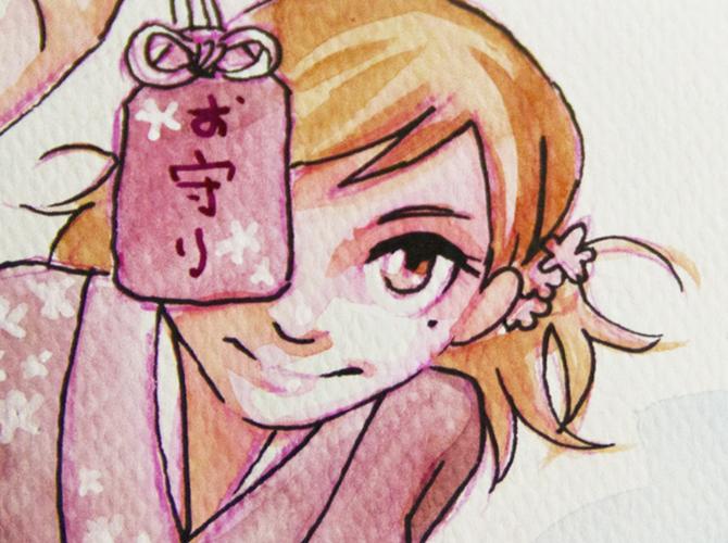 Bilan sur mon année au Japon